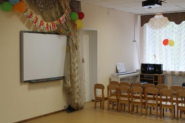 музыкальный зал корпуса 2