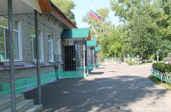 ул.Куйбышева, 13 а - корпус 1