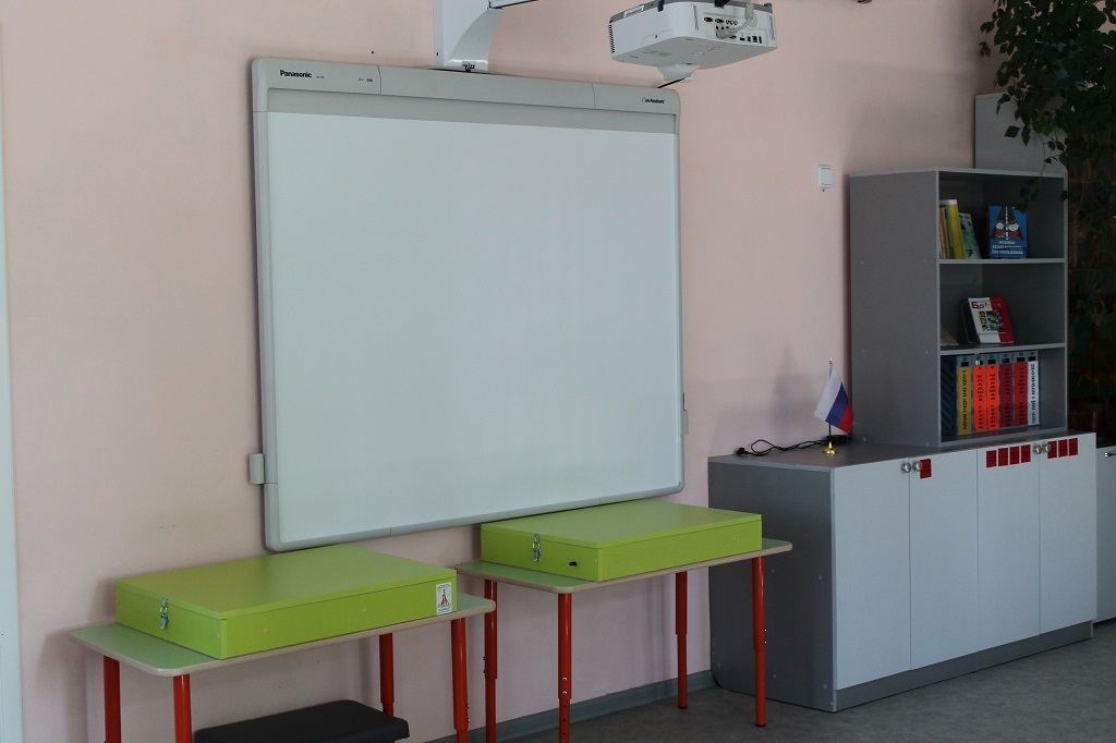 методический центр корпуса 1