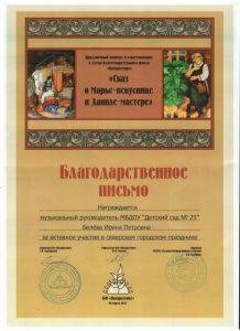 Копия Белева0001