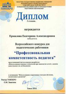 Копия img402